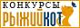 Всероссийские дистанционные олимпиады и конкурсы