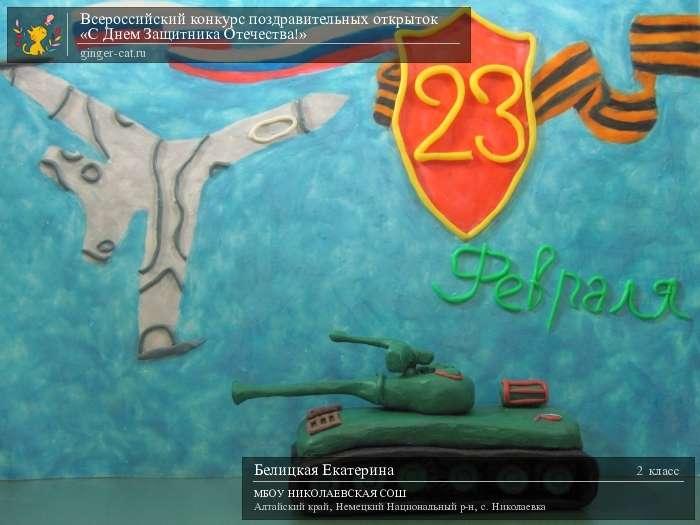 Рисунки картинки, акция поздравительная открытка защитникам родины цель у детей