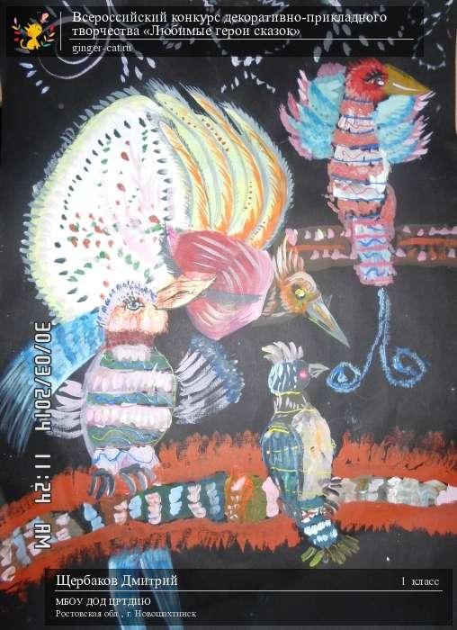 Конкурс творческих работ сказки чудо