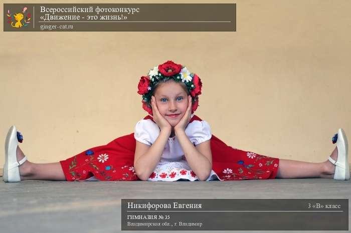 надежные всероссийский конкурс фотографии дельтакредит части этого