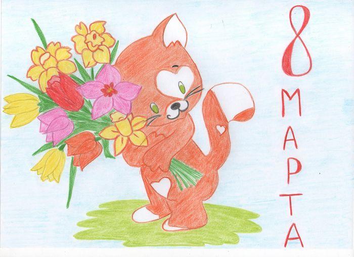 Рисунки открытки к 8 марту