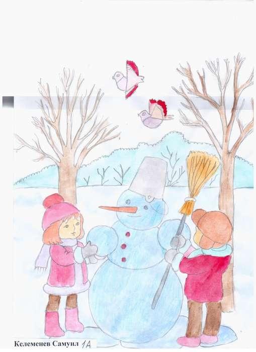 имеет картинки карандашом здравствуй зимушка зима жить навеки