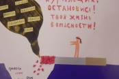Работа участника - Шарова Екатерина