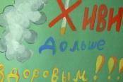 Работа участника - Житова Наталия