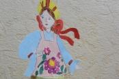 Работа участника - Вдовина Дарья