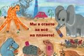 Работа участника - Соломенникова Анастасия