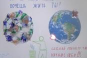 Работа участника - Клименко Илья