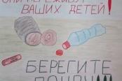 Работа участника - Сергеева Анна