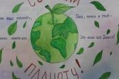 Работа участника - Наманчук Анастасия