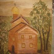 Работа участника - Быкова Екатерина