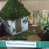 Работа участника - Ярославцева Кира