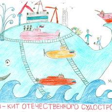 Работа участника - Мирзабеков Мирослав