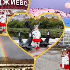 Работа участника - Сухорукова Диана