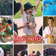 Работа участника - Тепикин Андрей