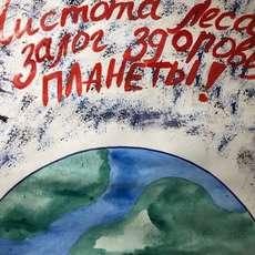 Работа участника - Кондрашова Есения