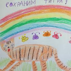Работа участника - Корнейчук Таисия